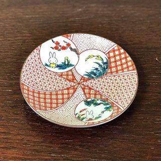 九谷焼小皿 ミッフィー 赤絵