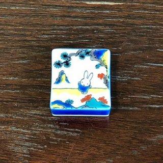 九谷焼箸置き ミッフィー 五彩