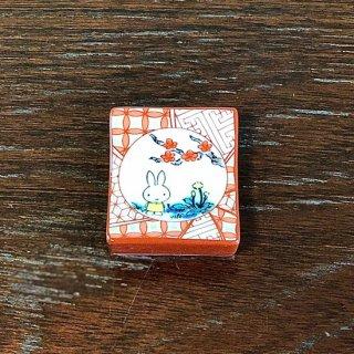 九谷焼箸置き ミッフィー 赤絵