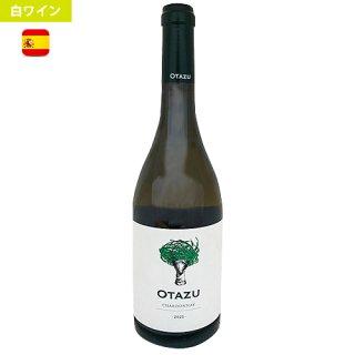 2015<br>オタス・シャルドネ<br>Otazu Chardonnay