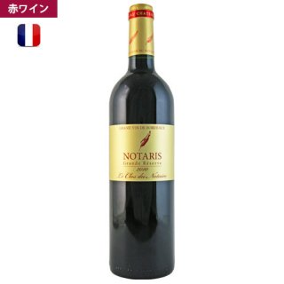 2010<br>キュヴェ・ノタリス<br>Chateau Le Clos du Notaire NOTARIS