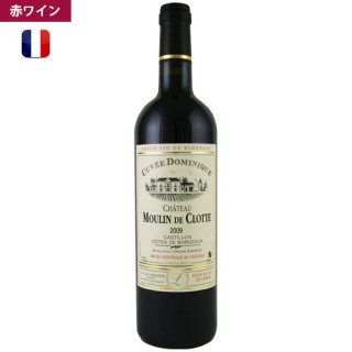 2009<br>キュヴェ・ドミニク<br>Ch. Moulin de Clotte, Cuvee Dominique