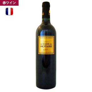 2015<br>トラディション<br>Chateau Le Clos du Notaire TRADITION