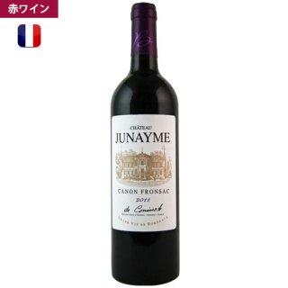 2011<br>シャトー・ジュネイム<br>Chateau Junayme