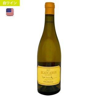2017<br>ボーカノン・エステイト シャルドネ<br>Beaucanon Estate Chardonnay