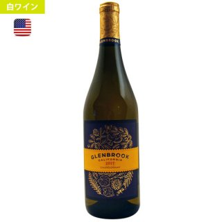 2017<br>グレンブルック・ヴィンヤード・シャルドネ<br>Glenbrook Vineyard Chardonnay