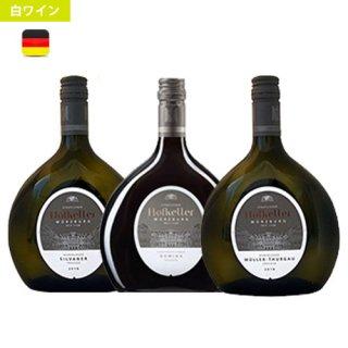 ブドウ3品種フランケンワイン<br>3 Different grape varieties Franken wines