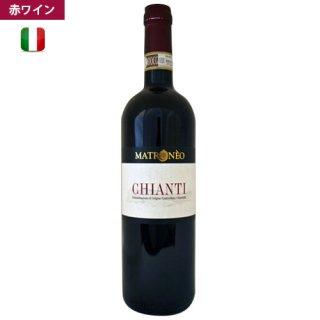 2019<br>キャンティ<br>Chianti