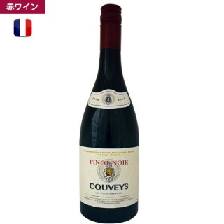 2019<br>クーヴェ・レ・プティ・グルニェ<br>ピノ・ノワール<br>COUVEYS Les Petits Greniers, Pinot Noir