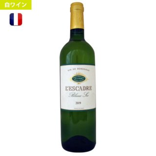 2019<br>シャトー・レスカェド・ブラン・セック<br>Chateau L' Escadre - Blanc Sec