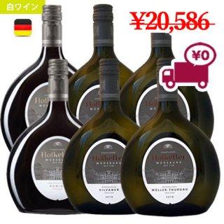 送料無料 SPECIAL PRICE <br>【ホフケラー6本セット】 <br>フランケン ブドウ3種各2本 <br>最古のワインセラー 宮殿地下で造られた白ワイン