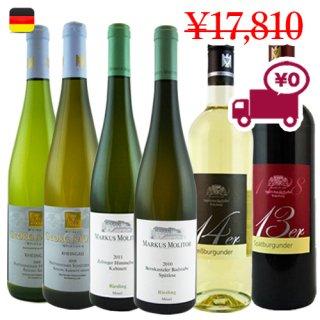 【ドイツワイン6本セット】<br>有名3地所から クラッシックな赤白ワイン<br>バラエティセット
