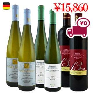 送料無料 SPECIAL PRICE<br>【ドイツワイン6本セット】<br>有名3地所から クラッシックな赤白ワイン<br>3種各2本