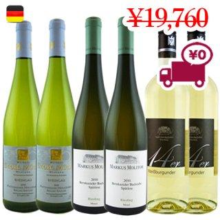 【ドイツワイン6本セット】<br>有名3地所から クラッシックな白ワイン<br>3種各2本