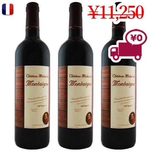【希少!素晴らしいボルドー3本セット】<br>2005年の最高のヴィンテージ赤ワイン
