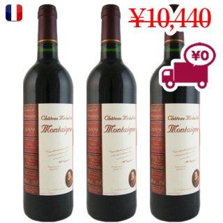 【希少!素晴らしいボルドー3本セット】<br>2009年の最高のヴィンテージ赤ワイン