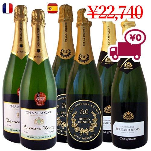 【シャンパン6本セット】<br>伝統的なNVシャンパン<br>ブラン・ド・ブランシャンパン<br>絶妙なカヴァ・レゼルヴァ