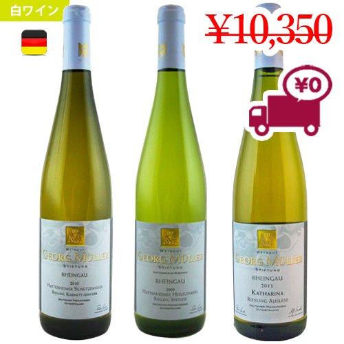 【シャンパン 3本セット】世界をリードする スパークリングワイン