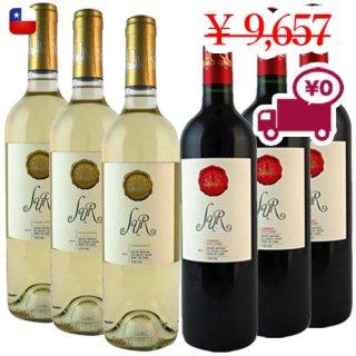 【チリワイン 6本セット】お得なセット<br>チリ産ワイン 人気の 赤 & 白ワイン<br>カベルネ・ソーヴィニヨン、シャルドネ