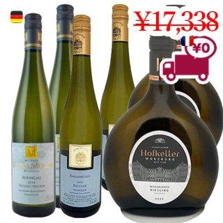 送料無料 SPECIAL PRICE<br>【リースリング 6本セット】<br>ドイツ3地域 リースリング 飲み比べ
