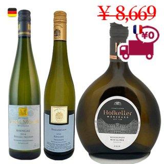 送料無料 SPECIAL PRICE<br>【リースリング 3本セット】<br>ドイツ3地域 リースリング 飲み比べ