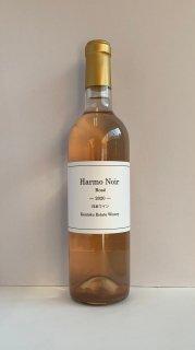 Harmo Noir Rosé アルモノワールロゼ 2020 〈日本ワイン〉