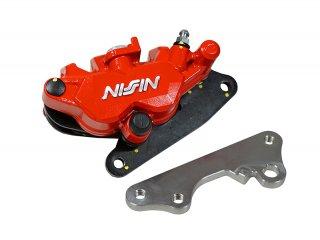 Z125 PRO リア用 NISSIN製・ニッシン 2POTキャリパー 赤