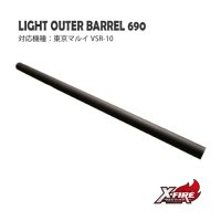 ライトアウターバレル690 / 東京マルイ VSR-10用(Light Outer Barrel 690 / VSR-10)