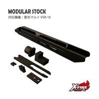 MODULAR STOCK(モジュラーストック) / 東京マルイ VSR-10用