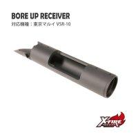 レシーバー / 東京マルイ VSR-10 BORE UP 用