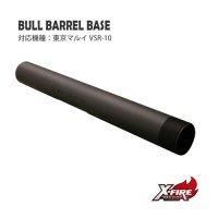 ブルバレルベース / 東京マルイ VSR-10用(Bull barrel base / TM VSR-10)