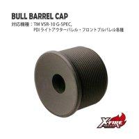 【メール便可】ブルバレルキャップ / 東京マルイ VSR-10 G-SPEC用(Bull Barrel Cap/TM VSR-10 G-Spec & L96)