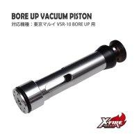 【メール便可】バキュームピストン / 東京マルイ VSR-10 BORE UP 用(BORE UP Piston VC / VSR-10)
