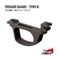 【メール便可】トリガーガード TYPE B / 東京マルイ VSR-10用(trigger guard TYPE B/ TM VSR-10)
