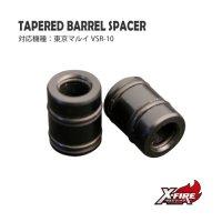 【メール便可】バレルスペーサー / PDI VSR-10 テーパードバレル用(Tapered Barrel Spacer / for PDI Tapered Barrel)