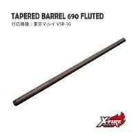 テーパードバレル690FL / 東京マルイ VSR-10用(Tokyo Marui VSR-10 / Tapered Barrel 690 FL)
