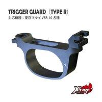 【メール便可】トリガーガード TYPE「R」 / 東京マルイ VSR-10用