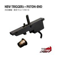 【メール便可】ニュートリガー2エンドセット / 東京マルイ VSR-10用