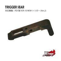 【メール便可】ニュートリガー2専用トリガーシアー / 東京マルイ VSR-10,BORE UP 共用