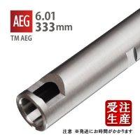 【メール便可】6.01インナーバレル 333mm / PDI TYPE96 Short(PDIチャンバー)