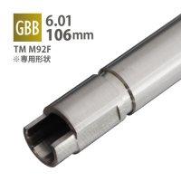 【メール便可】6.01インナーバレル 106mm / 東京マルイ M92F