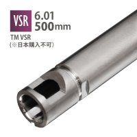 01 INNER BARREL 500mm / ARES AW338【★Not purchasable in japan★】(※日本購入不可)