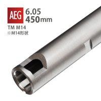 6.05インナーバレル 450mm / PDI M14 ショート