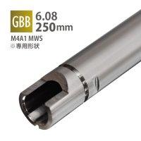 【メール便可】6.08インナーバレル 250mm / 東京マルイ M4A1 MWS(GBB)
