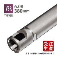 【メール便可】6.08インナーバレル 380mm / PDI L96 AWS ショート