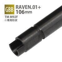 【メール便可】RAVEN 6.01+インナーバレル 106mm / 東京マルイ M92F