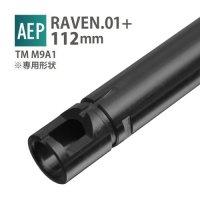 【メール便可】RAVEN 6.01+インナーバレル 112mm / 東京マルイ M9A1(AEP)