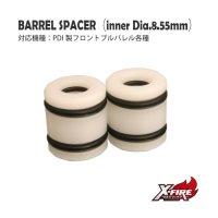 【メール便可】外径8.55mmバレル用バレルスペーサー / PDI VSR-10 フロントバレルシリーズ用