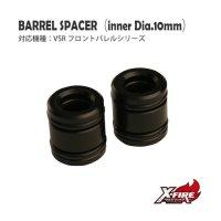 【メール便可】外径10mmバレル用バレルスペーサー / PDI VSR-10 フロントバレルシリーズ