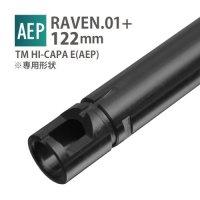 【メール便可】RAVEN 6.01+インナーバレル 122mm / 東京マルイ HI-CAPA E(AEP)